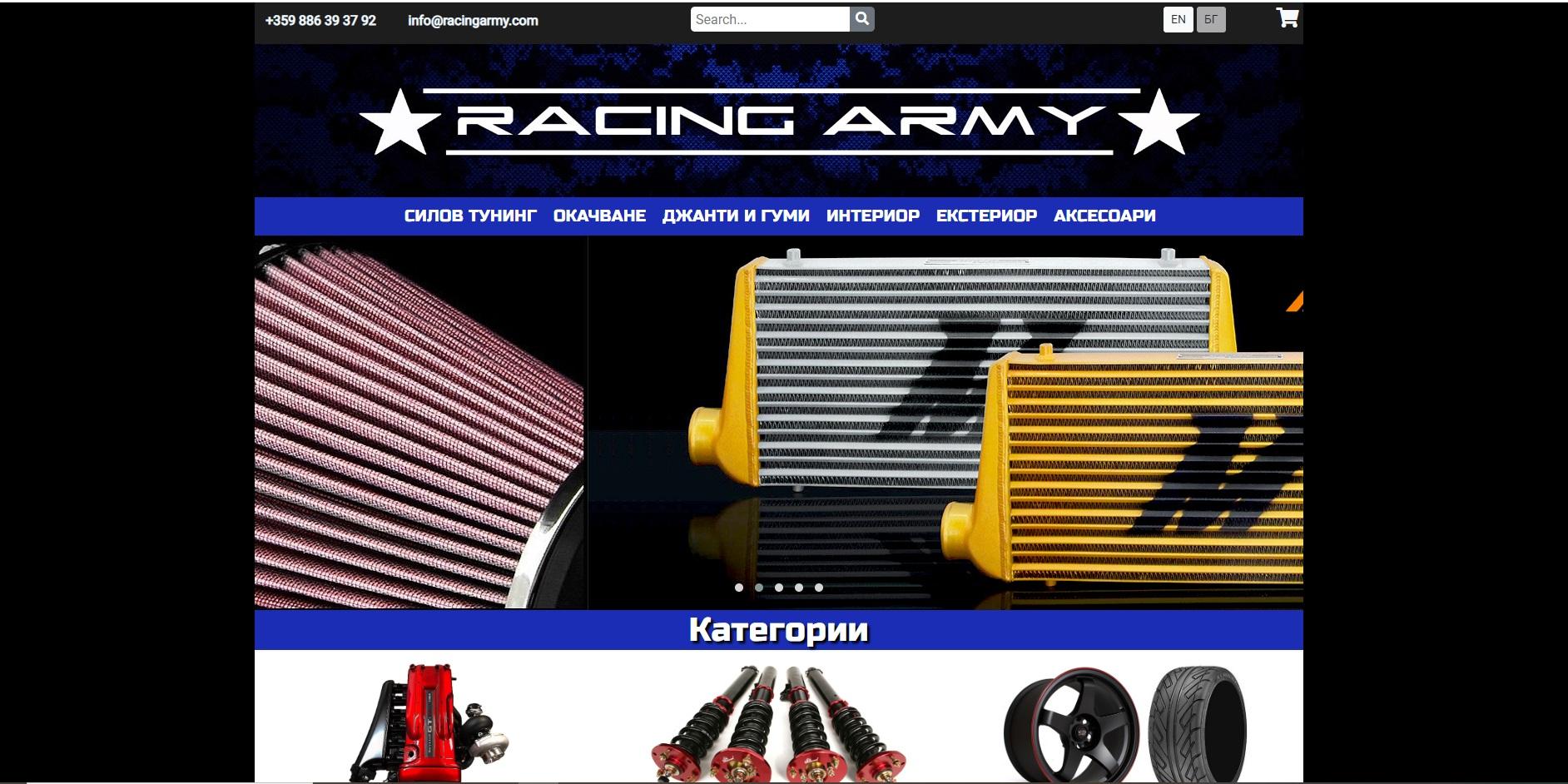 racingarmy